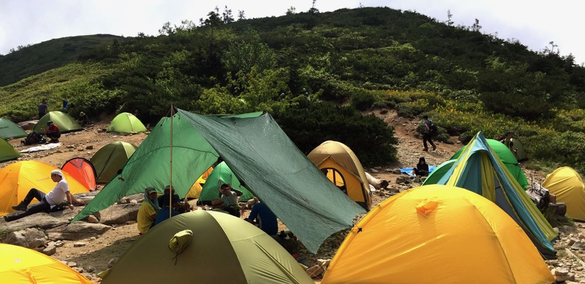 京都山岳協会